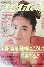 pb1989-29.jpg