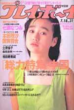 pb1989-31.jpg