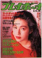 pb1989-35.jpg