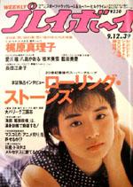 pb1989-39.jpg