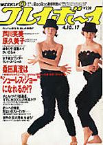 pb1990-17.jpg