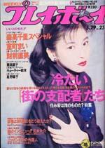 pb1990-23.jpg