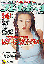 pb1990-25.jpg