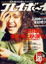pb1990-26.jpg
