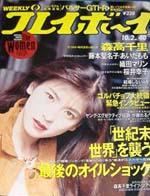 pb1990-40.jpg