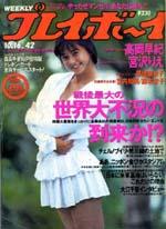 pb1990-42.jpg