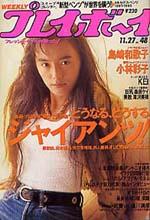pb1990-48.jpg