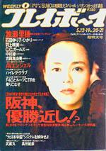 pb1992-20.jpg