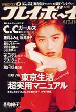 pb1992-16.jpg
