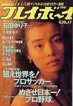 pb1992-17.jpg