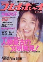 pb1992-34.jpg