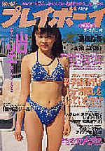 pb1996-08.jpg