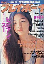 pb1996-12.jpg