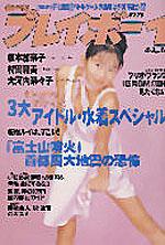 pb1996-14.jpg
