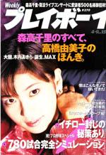 pb1996-15.jpg