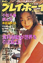 pb1996-24.jpg