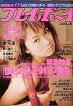 pb1998-08.jpg