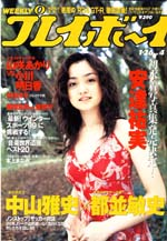 pb1999-04.jpg