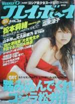 pb2003-25.jpg