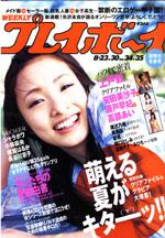 pb2005-34.jpg
