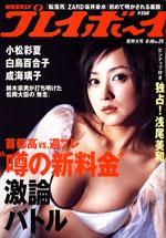 pb2007-25.jpg