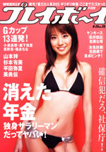 pb2007-26.jpg