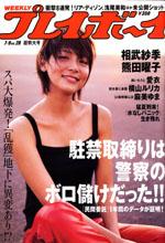 pb2007-28.jpg