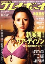 pb2007-34.jpg