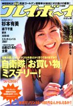 pb2007-46.jpg
