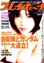 pb2007-48.jpg