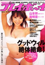 pb2008-04.jpg