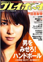 pb2008-06.jpg
