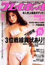 pb2008-10.jpg