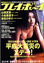 pb2008-23.jpg
