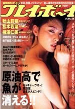 pb2008-26.jpg