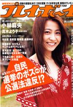 pb2008-31.jpg