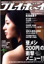 pb2008-37.jpg