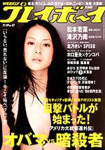 pb2008-47.jpg