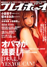 pb2009-05.jpg