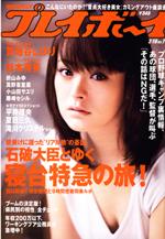 pb2009-07.jpg