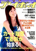 pb2009-09.jpg