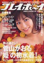 pb2009-13.jpg