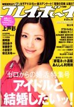 pb2009-25.jpg