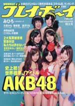 pb2009-28.jpg