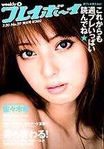 pb2009-29.jpg