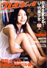 pb2009-37.jpg