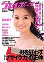 pb2009-49.jpg