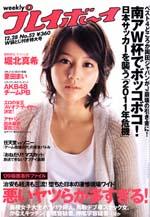 pb2009-52.jpg
