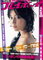 pb2010-13.jpg