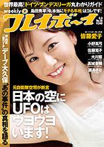 pb2010-36.jpg